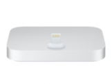 Apple iPhone Lightning Dock, silber